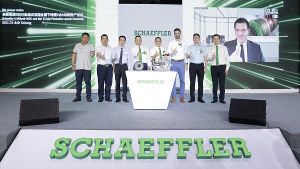 Schaeffler inicia la producción de los ejes eléctricos 2 en 1 en China